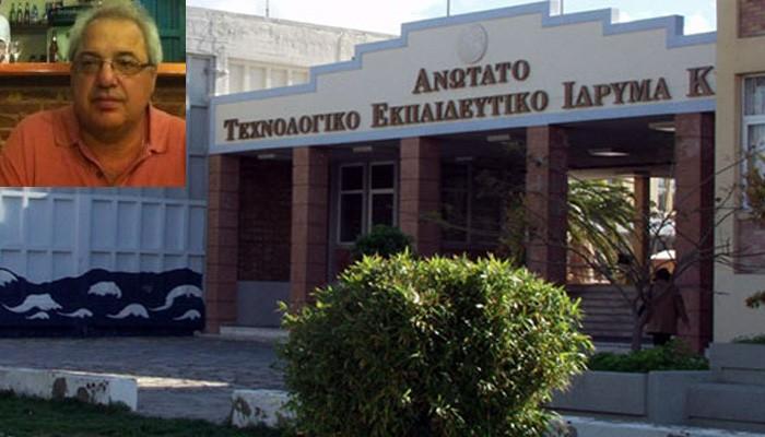 Νέος προσωρινός Πρόεδρος στο ΤΕΙ Κρήτης