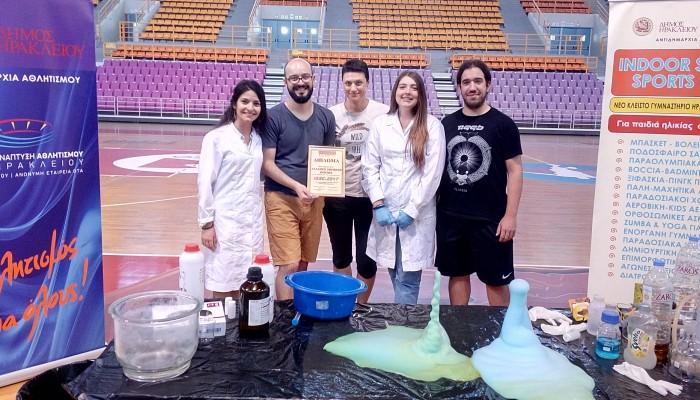 Έξυπνα χημικά πειράματα στο Indoor Summer Sports Camp του Δήμου Ηρακλείου