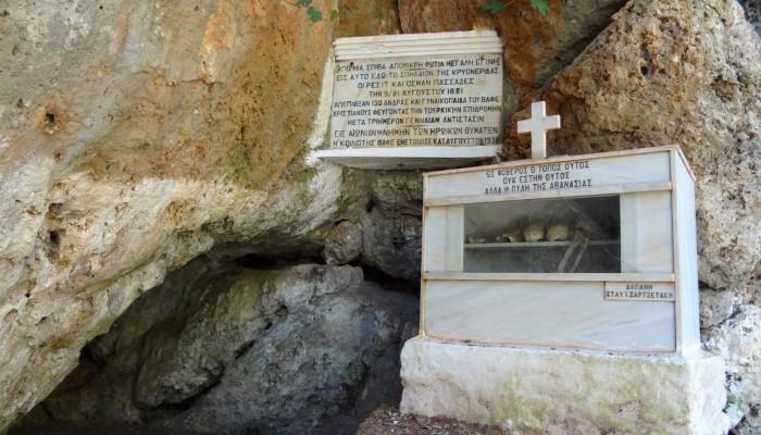Εκδήλωση τιμής και μνήμης για τα θύματα του σπηλαίου της Κρυονερίδας