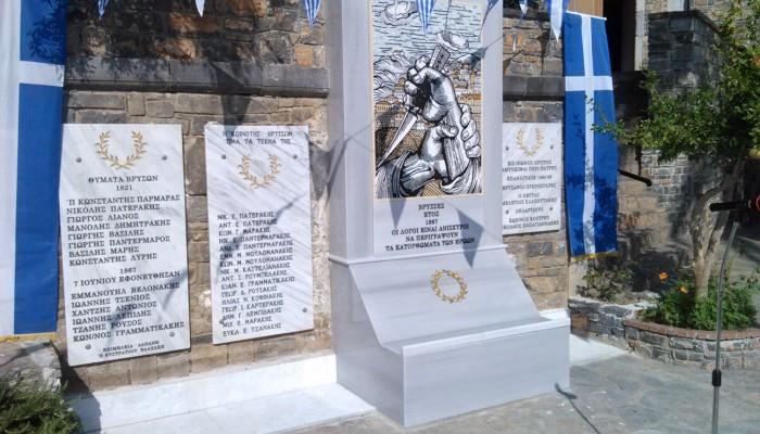 Η περιφέρεια Κρήτης τίμησε τους ήρωες της μάχης των Βρυσών Λασιθίου