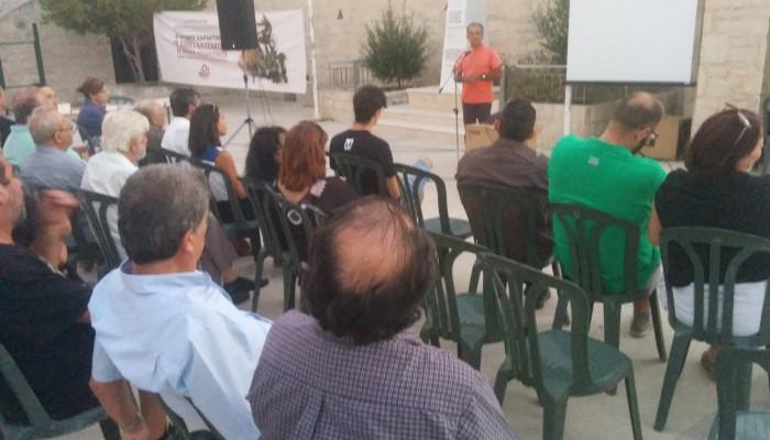 Πολιτική δραστηριότητα του ΚΚΕ στο Ηράκλειο