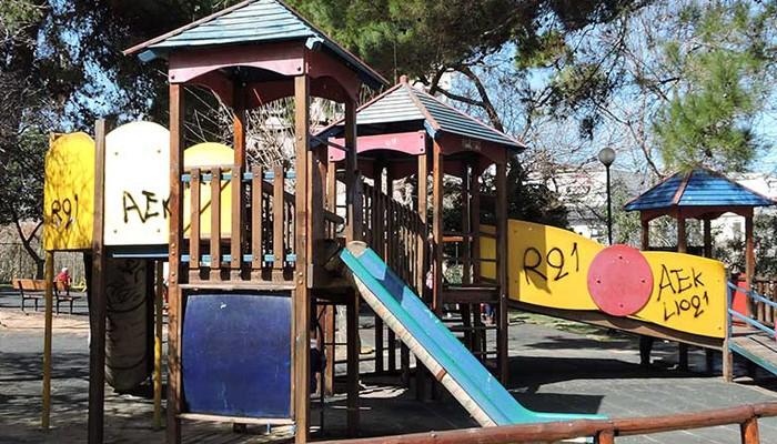 Ατύχημα σε παιδί στην παιδική χαρά στον δημοτικό κήπο στα Χανιά
