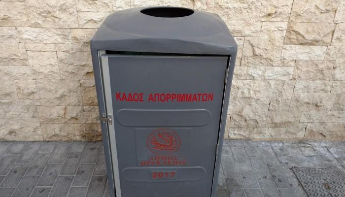Νέοι, μικροί και καλαίσθητοι κάδοι απορριμμάτων στον Δήμο Ηρακλείου