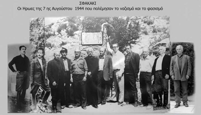 Για 5η χρονιά ο Ι.Ν Αγ. Γεωργίου τιμά τη Μάχη στο Σφακάκι