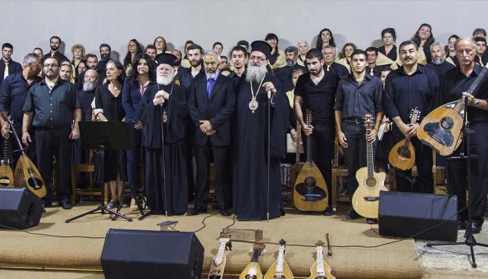 «Μουσικό Σεργιάνι», στη Βασιλική του Αγ. Μάρκου Ηρακλείου