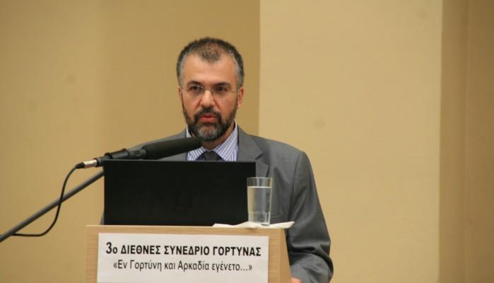 Σε συνέδριο στη Γόρτυνα ο γγ του Υπουργείου Παιδείας