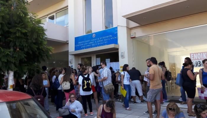 Προσλήψεις αναπληρωτών στην Πρωτοβάθμια Εκπαίδευση και στην Κρήτη