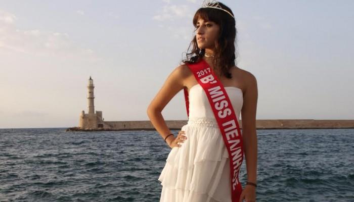 Μια Χανιώτισσα είναι η νέα Μις Πελοπόννησος (φωτο)