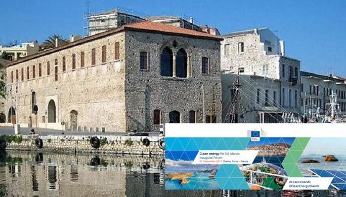 Ο Α. Τσίπρας στα Χανιά για το Ευρωπαικό Φόρουμ καθαρής ενέργειας στα νησιά