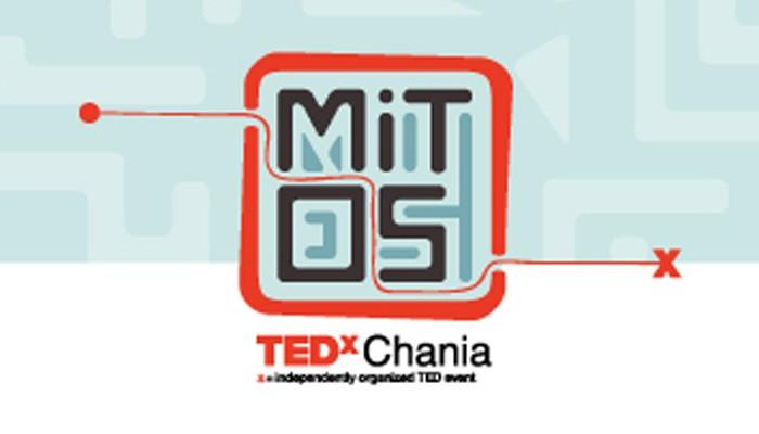 Την 3η του χρονιά το TEDxChania ξετυλίγει το δικό του ΜΙΤΟ