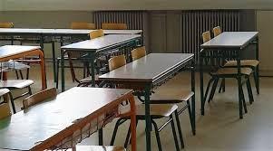 Πότε ξεκινά η ενισχυτική διδασκαλία στα σχολεία