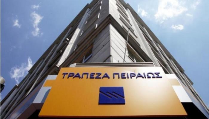Δεν καταργείται το κατάστημα της Τράπεζας Πειραιώς στο Σπίλι