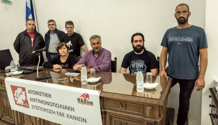 Κάλεσμα για στήριξη της Αγωνιστικής Συσπείρωσης για τις εκλογές στο ΕΒΕΧ