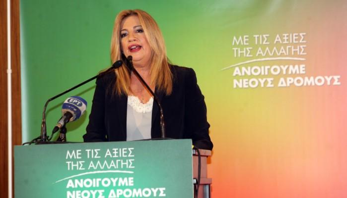 Φ. Γεννηματά: Το Κίνημα Αλλαγής ενισχύεται αποκτά νέα δυναμική στο κέντρο της πολιτικής