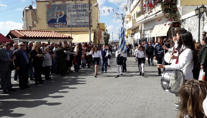 Εορτασμός της 28ης Οκτωβρίου στον Δήμο Βιάννου