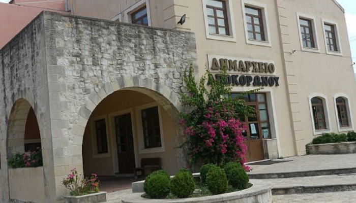 Δήμος Αποκορώνου: Τα αποτελέσματα στο 53,06% των εκλογικών τμημάτων