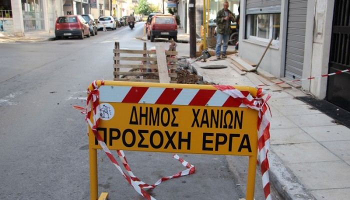 Απαγόρευση στάσης και στάθμευσης στην οδό Νικηφόρου Φωκά