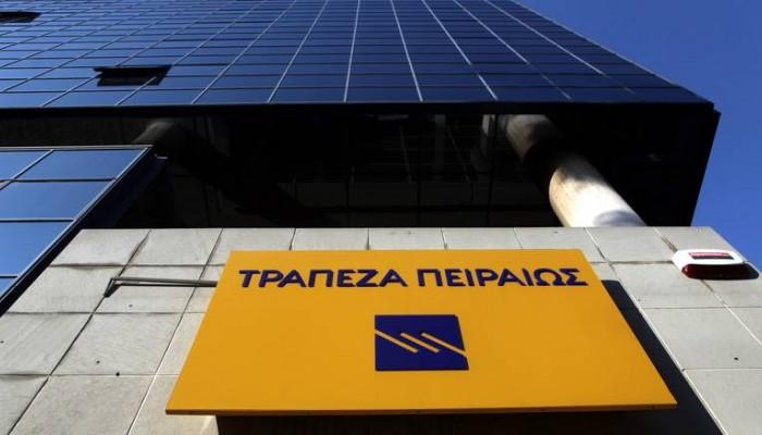 Η Τράπεζα Πειραιώς συμμετέχει στο νέο πρόγραμμα της ΕΤΕπ για επενδύσεις σε πράσινες και ασ