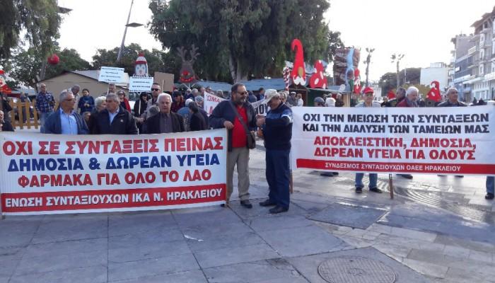 Στους δρόμους οι συνταξιούχοι της Κρήτης