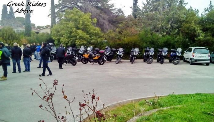 Προσφορά αγάπης από τους VStrom Greek Riders