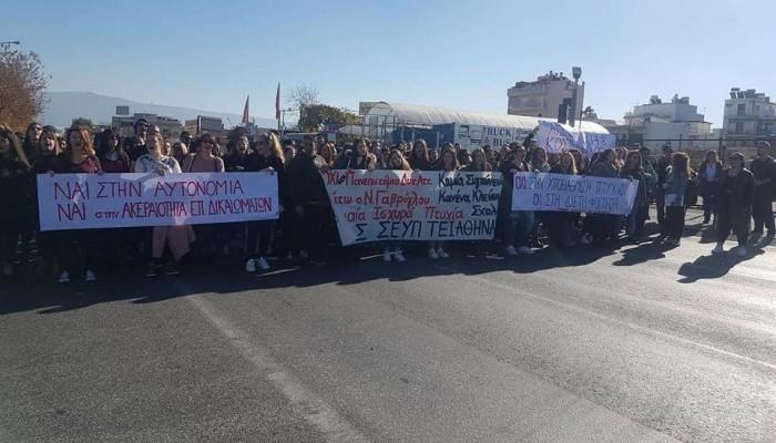 Tμήμ. Εργοθεραπείας ΤΕΙ Αθηνών: Έντονες αντιδράσεις για τη συγχώνευσή του