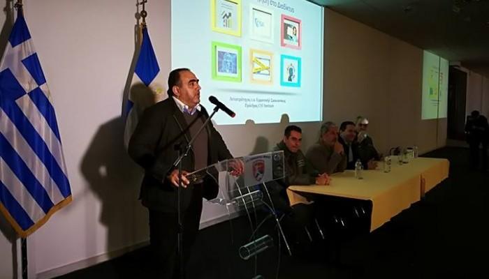 Μανώλης Σφακιανάκης:Στο διαδίκτυο τίποτα δε μένει κρυφό, ούτε σβήνει