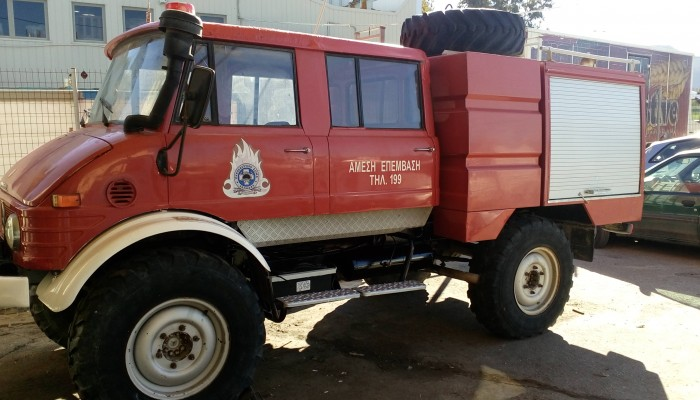 Παραλαβή οχήματος για τις ανάγκες του Πυροσβεστικού Κλιμακίου Ανώπολης