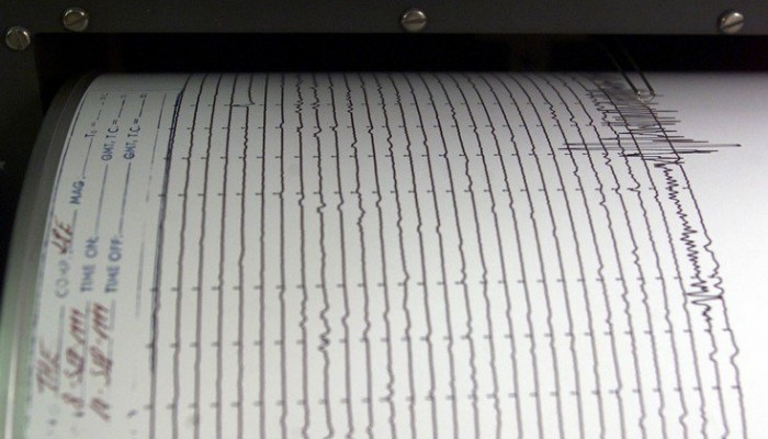 Χανιά:Σεισμός με το καλημέρα