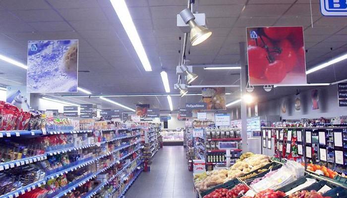ΕΦΕΤ: Αποσύρει προϊόν της ΑΒ Βασιλόπουλος (φωτό)