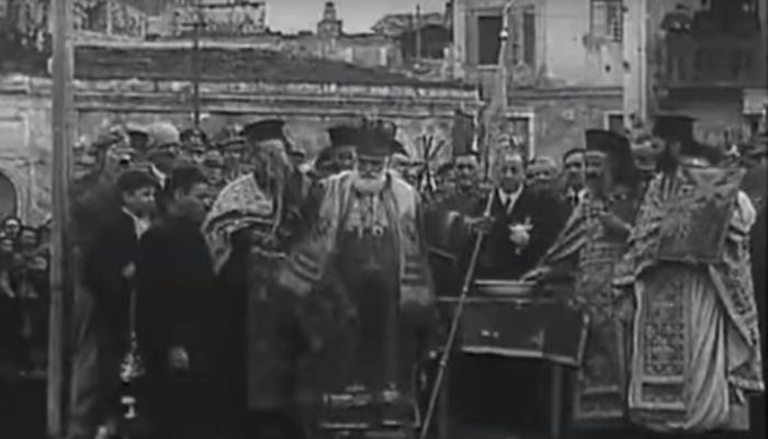 Ο Αγιασμός των υδάτων στα Χανιά σε φιλμ του 1940 (βίντεο)