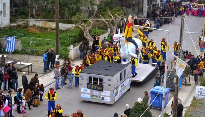 Αιτήσεις για το Κισσαμίτικο Καρναβάλι