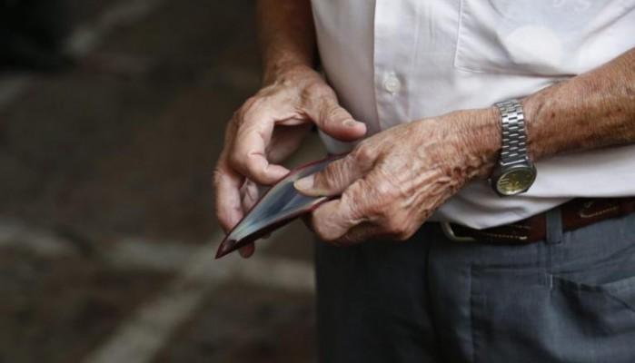 ΚΕΑ – συντάξεις Ιουλίου: Πότε θα πληρωθούν οι δικαιούχοι