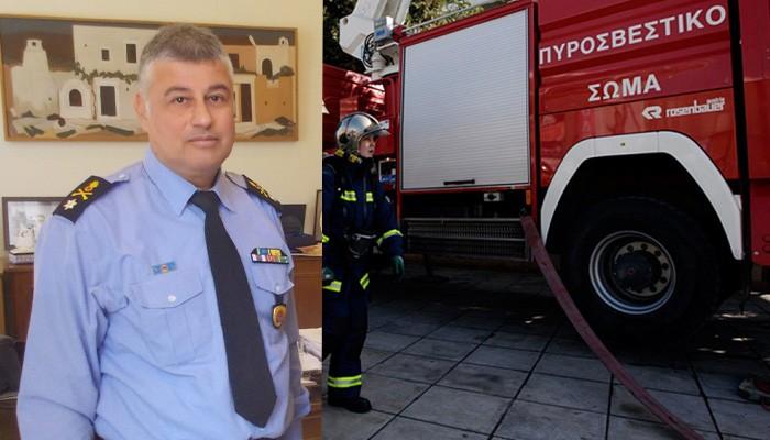 Κρίσεις Πυροσβεστικής: Αποστρατεύτηκε ο Διοικητής Κρήτης Γιάννης Μαραγκάκης
