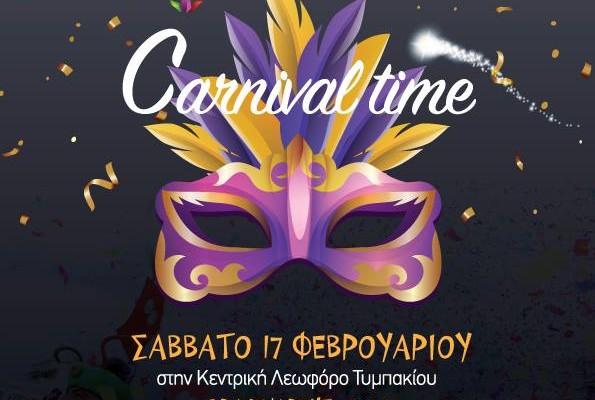 Νυχτερινό Καρναβάλι στο Τυμπάκι του δήμου Φαιστού