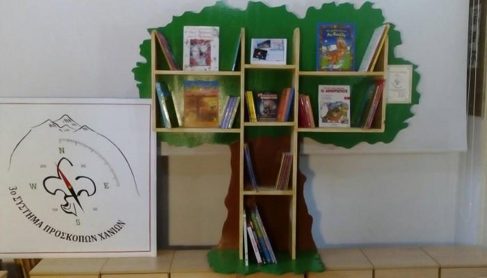 Πρόσκοποι Χανίων:Δωρεά βιβλιοθήκης στη Παιδιατρική κλινική, του Νοσοκομείου