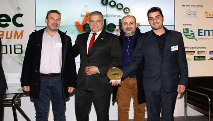Βραβείο στη ΔΕΔΙΣΑ για το εργοστάσιο ανακύκλωσης και κομποστοποίησης