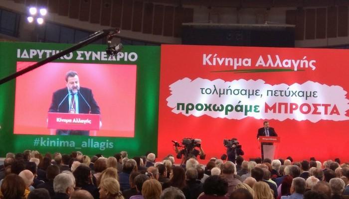 Β.Κεγκέρογλου:Στέλνουμε μήνυμα σιγουριάς, αισιοδοξίας και ελπίδας