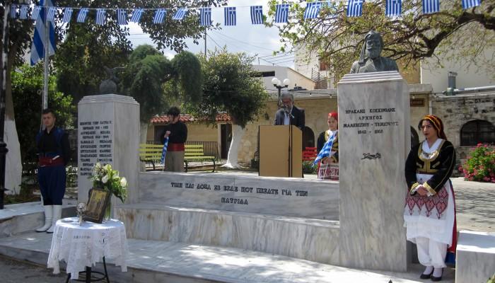 Εκδήλωση τιμής και μνήμης για τον Οπλαρχηγό Ηρακλή Κοκκινίδη
