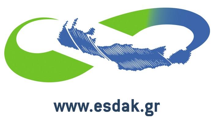 Συνέδριο για την Κυκλική Οικονομία από τον ΕΣΔΑΚ
