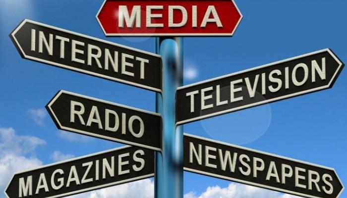 Ηράκλειο: Εσπερίδα για τα μέσα ενημέρωσης & επικοινωνίας στην ψηφιακή εποχή