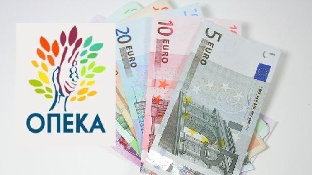 ΟΠΕΚΑ: Από 20/11 αιτήσεις για τρίτεκνες και πολύτεκνες Αγρότισσες, πότε γίνεται πληρωμή