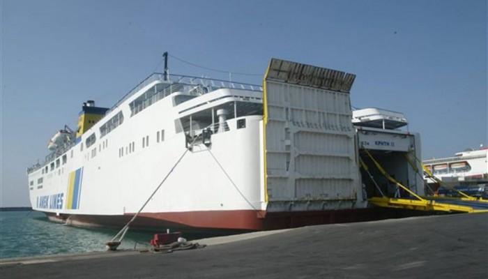 Τι αλλάζει για τους επιβάτες που ταξιδεύουν με τα πλοία για την Κρήτη
