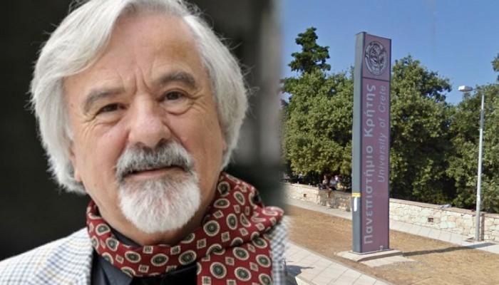 Πανεπιστήμιο Κρήτης: Πήραν πίσω τον τίτλο του Ρίχτερ
