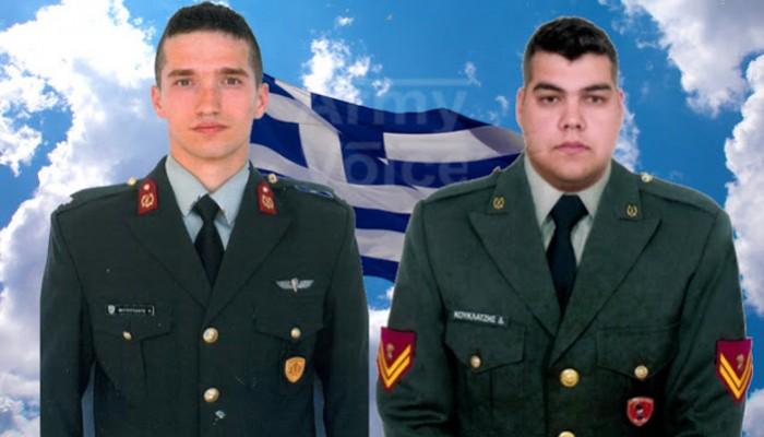 Δυο Έλληνες στρατιωτικοί: Πληρώνονται στη φυλακή;