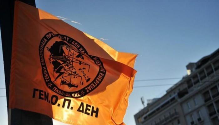 Από τη Δευτέρα οι 48ωρες επαναλαμβανόμενες απεργίες της ΓΕΝΟΠ