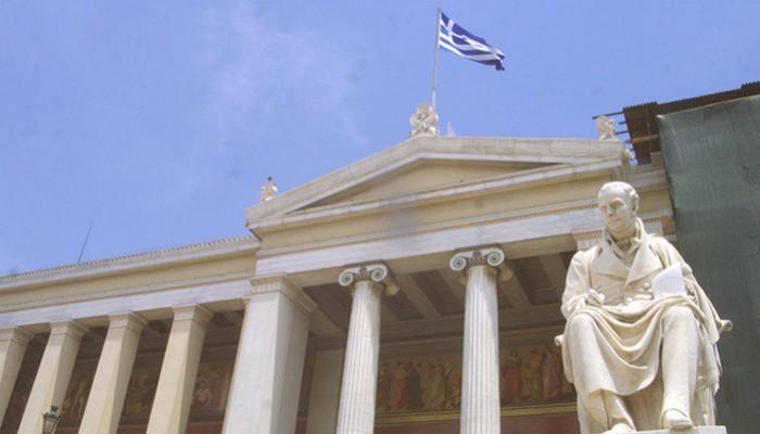 Διεκδικεί η Κρήτη την τέταρτη Νομική σχολή της Ελλάδας;
