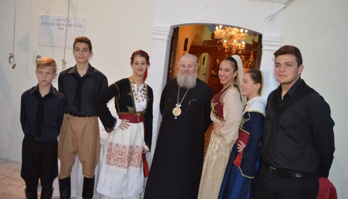 Η γιορτή του Αγίου Πνεύματος στο Βάμο Αποκορώνου