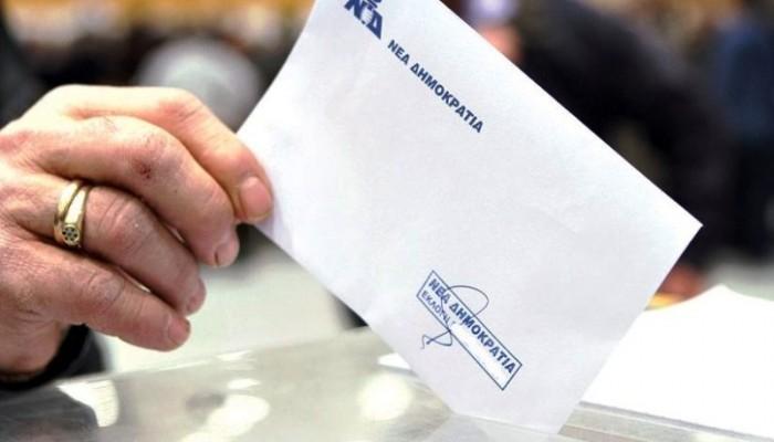 Γιατί συμμετέχω στην εκλογική διαδικασία της ΝΔ