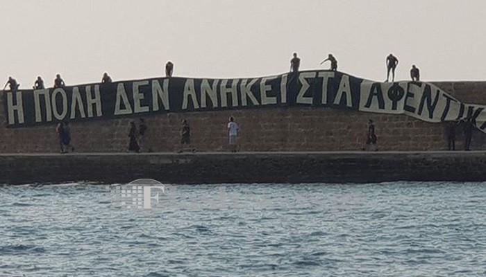 Ανήρτησαν τεράστιο πανό στο ενετικό λιμάνι των Χανίων (φωτο)