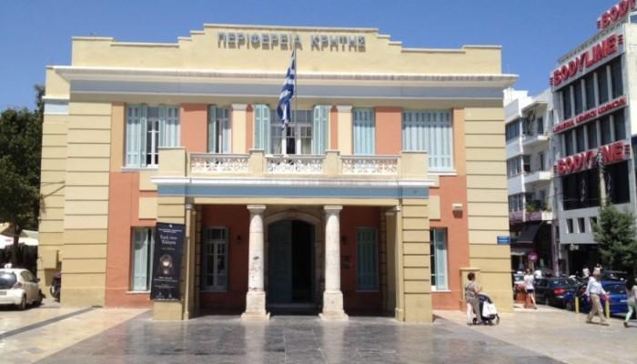 Έκτακτη σύσκεψη της Πολιτικής Προστασίας στη Περιφέρεια Κρήτης